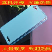 金立 E6mini 手机套E6 mini 保护套 布丁套 手机壳 保护壳 外壳 价格:1.50