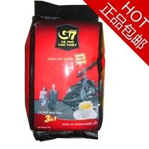 20省市包邮 越南中原G73合1速溶咖啡(16克*100条) 限发国通 价格:58.00