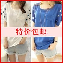2013新款韩版夏装短袖镂空星星T恤女装宽松小清新雪纺衫上衣包邮 价格:9.90