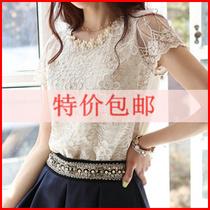 2013夏装新款女装欧洲站韩版钉珠网纱短袖雪纺衫夏季蕾丝上衣 女 价格:27.90