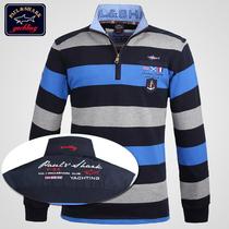 奢华大牌古老刺绣PAUL SHARK鲨鱼大码男装 立领条纹长袖T恤POLO衫 价格:178.00
