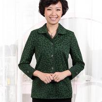 年轻妈妈装秋装2013新款中老年女装衬衫长袖中年女装衬衣豹纹修身 价格:89.00