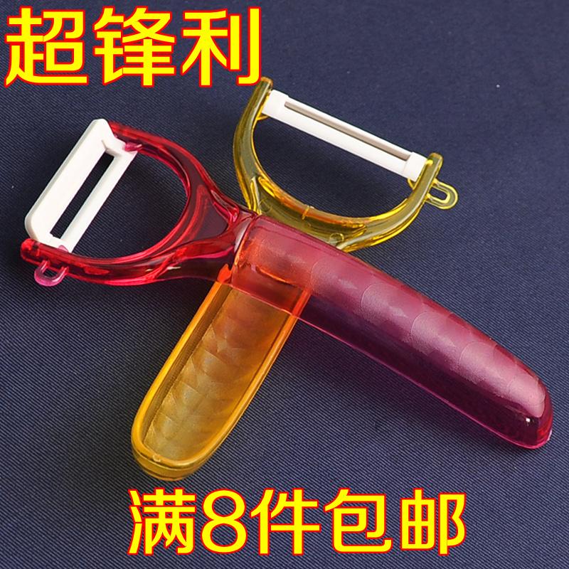 京瓷陶瓷刀 陶瓷削皮刀 刀具纳米陶瓷水果刀削皮器 日本 刮皮器 价格:4.90