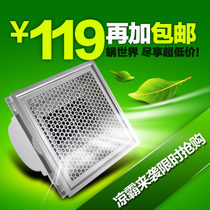 蜗世界 集成吊顶电风扇 超静音大风力厨卫专用 风扇  凉霸 价格:119.00