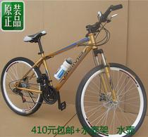 厂家特价直销26寸金色双碟刹山地车21变速山地自行车部分包邮 价格:410.00