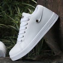 秋季男士休闲鞋板鞋学生男鞋韩版低帮鞋嘻哈街舞鞋滑板鞋英伦潮鞋 价格:55.00