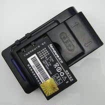 原装联想BL065 P768 i310 E160C I968 I906 Lenovo/手机电池 包邮 价格:15.00