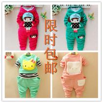 童装女童宝宝春秋装2013新款韩版儿童套装外套婴儿衣服0-1-2-3岁 价格:46.00