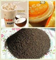 『大力促销』COCO奶茶专用红茶 斯里兰卡CTC锡兰红茶BOP 都可500g 价格:28.00