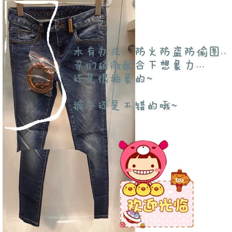 百家好2013BasicHouse秋女装新款韩版小脚牛仔长裤子HNDP523A包邮 价格:229.00