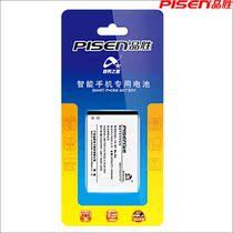 诺基亚5233电池 5230手机电池 5800xm 5802 5900XM BL-5J电池包邮 价格:34.00