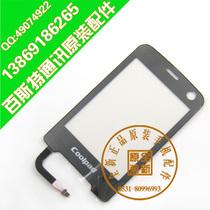 全新原装 酷派F69触摸屏 手写屏 F69触控屏 外屏 手机屏幕 正品 价格:48.00