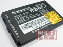Lenovo联想(BL045A)E210 E216 E217 E520 I320电池 电板 手机电池 价格:17.00