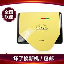 全国联保Eupa/灿坤 TSK-2996Y 三明治/三文治机 早餐点心机 价格:128.00