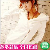 蘑菇街女装2013秋装新款韩版修身包臀显瘦大毛领卫衣外套潮美丽说 价格:49.50