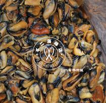湛江特产 贻贝壳菜海虹淡菜婴儿宝宝煲粥 海产品水产海鲜干货批发 价格:16.90