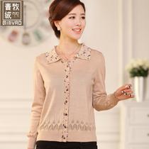 中老年羊毛衫妈妈装秋装中年女装秋装中老年针织衫长袖毛衣T恤衫 价格:139.00