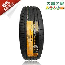 马牌轮胎 MC5 225/55 R17 97V别克新君越 丰田锐志轮胎 价格:900.00