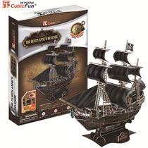包邮乐立方3D立体拼图加勒比海盗船T4005女王复仇号模型创意礼物 价格:48.00