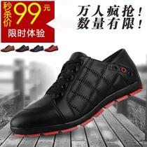 秒杀清仓男士冬季保暖男鞋加绒休闲棉皮鞋英伦风板鞋子 真皮棉鞋 价格:99.00