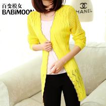 百变模女韩版长袖针织衫女开衫中长款秋装外搭薄毛衣线衫外套包邮 价格:35.00