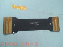 信得乐N95 手机排线 金鹏JP168排线 K8-LINKFPC-V1.0 排线 全新 价格:5.00