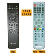 双皇冠 hyundai现代液晶电视遥控器 T98系列液晶电视机遥控器 价格:35.00