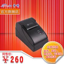 中崎AB-58GK 58mm热敏打印机POS收银收款小票厨房超市票据餐饮 价格:260.00