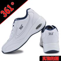 361 女鞋 正品2013秋冬运动鞋增高鞋休闲鞋女鞋波鞋跑步鞋C66606 价格:100.00