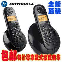 正品 摩托罗拉C602 子母机 数字 无绳电话机 双机 欧式无线电话 价格:199.99