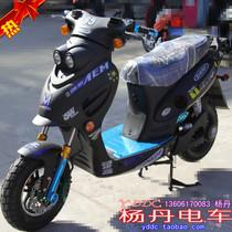 【杨丹电车】豪华款未战小帅哥电动车 电摩 踏板车前后碟刹真空胎 价格:1950.00