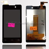长虹W6显示屏FPC9000L-V0-C液晶屏幕 长虹W6触摸屏 手写屏 原装 价格:36.00