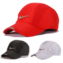 通用新款运动休闲帽红色帽子男女棒球帽网球帽太阳帽男女帽 价格:38.00