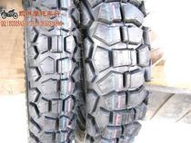 配件批发/加宽两用龟背胎/越野摩托车配件/SBL120加宽全地形轮胎 价格:130.00
