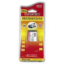 飞毛腿NP50 富士 F500 3D W3 F305EXR宾得S10 S12相机电池 价格:23.00