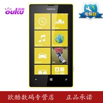 【特价729元】Nokia/诺基亚 520 lumia 520 正品带票 价格:719.00