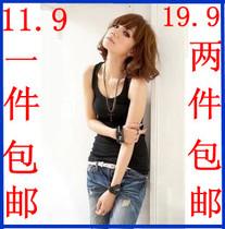 工字背心女包邮10元以下特价打底衫纯棉T恤修身工字型纯色常规款 价格:11.90