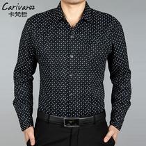 特价新款正品中年男装男士保暖衬衫加厚加绒商务免烫长袖休闲衬衣 价格:158.00