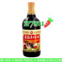 万家香 香菇素蚝油 1L/瓶 纯素 100%纯酿造 台湾 纯酿醇香 价格:25.00