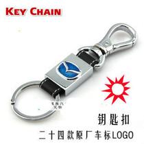 创意金属豪华马自达钥匙扣M6/M3/M2/M5/MX5车标钥匙扣 高档钥匙扣 价格:11.20