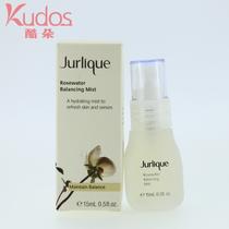 正品jurlique/茱莉蔻王牌玫瑰花水/超值15ML 旅行装/玻璃瓶/原装 价格:29.00