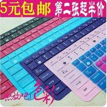 惠普 G4 431 430 450 Envy 4 6 CQ43 新CQ45 1000 键盘膜保护膜 价格:5.00
