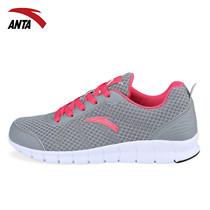 2013新款安踏女鞋安踏网鞋透气运动鞋正品跑步鞋旅游鞋跑鞋女正品 价格:135.20