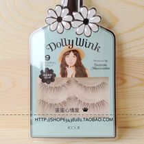 【2件包邮】日本益若翼次酱 Koji Dolly Wink No.9号假睫毛 价格:65.00