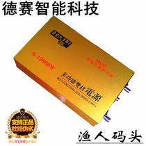 美格 MG-8600等离子能量释放器 背机王 混频 超声波 逆变器 价格:148.00