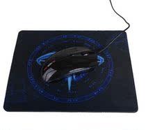 包邮山又有线鼠标游戏鼠标CF鼠标网吧USB鼠标办公鼠标笔记本鼠标 价格:19.90