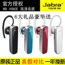 捷波朗 酷丽 苹果 三星 小米 HTC蓝牙耳机 音乐通用型立体声正品 价格:95.00