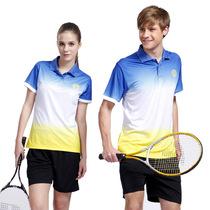 运动套装 JB5013网球服 情侣休闲运动T恤 渐变色男女比赛训练套装 价格:49.00