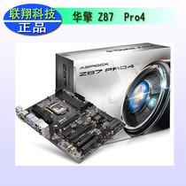 华擎 Z87M PRO4 主板 Z87 LGA1150平台 支持Haswell系列CPU 正品 价格:799.00