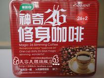 包邮正品特价星梦彤神奇V26+2修身咖啡 新品加量不加价纯天然速溶 价格:68.00